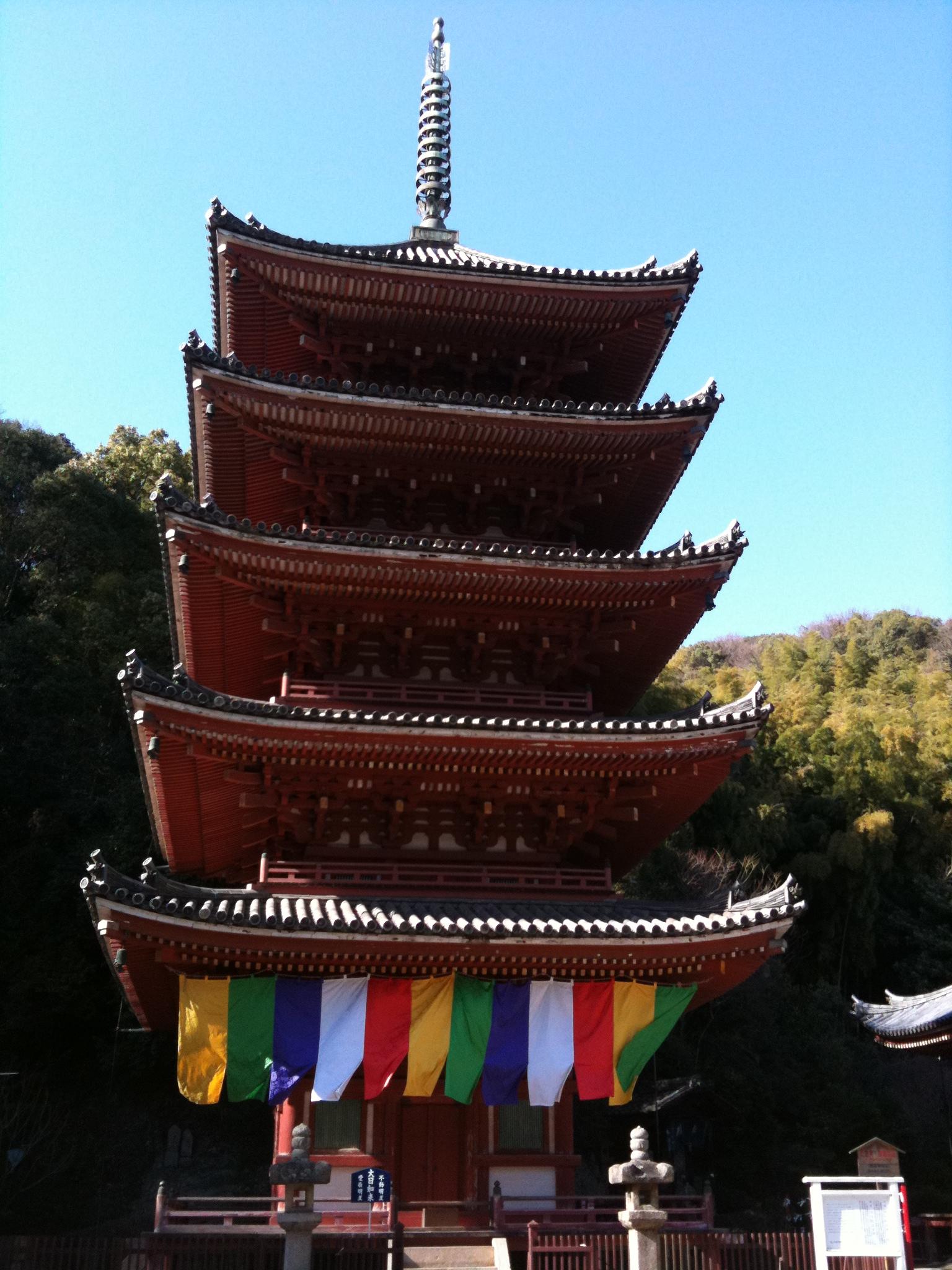 広島明王院五重塔